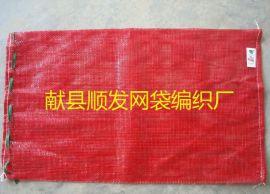 河北洋葱网袋批发厂家(网眼袋价格,订购,批发价格)河北献县顺发网袋编织厂