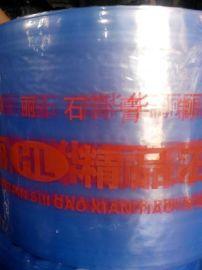 PVC收缩膜石膏线包装膜