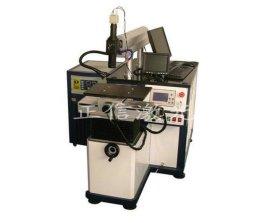 江门市 功率为400W 厂家直销 纺织针激光焊接机 量大从优 质量保证