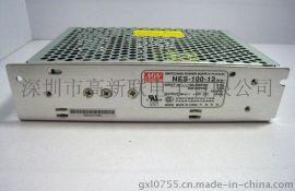明纬开关电源100瓦NES-100-12恒压12V输出工控设备电源