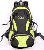 时尚大容量两个登山包