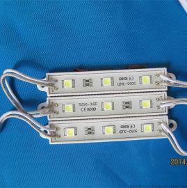 贴片5050三灯防水模组/发光模块/吸塑模组/标识模组/广告灯