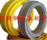 燃气用非定尺可埋式不锈钢波纹软管4分管6分管DN15管DN20管