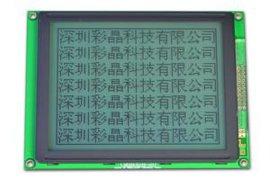 160128 点阵式液晶模组,T6963C 控制器,带LED 背光,深圳液晶模块生产厂家
