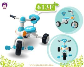 儿童三轮车全国统一批发零售,价钱优惠