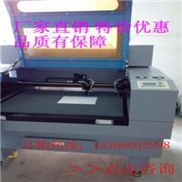 高档服装织唛商标激光切割机,全自动摄像头定位