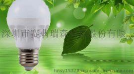 LED球泡灯 12W 高品质高亮度 LED塑壳球泡