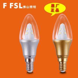 FSL 佛山照明led尖泡 E14节能灯拉尾灯泡蜡烛灯光源超亮3W