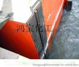 MGE工程塑料合金轴套桥墩防撞板