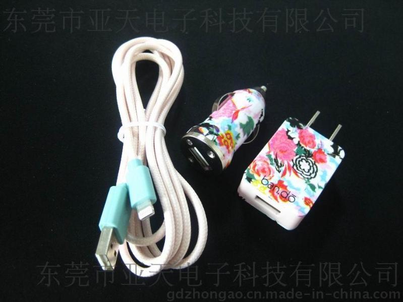 加工手机配件贴花 水转印花手机充电器