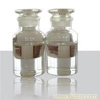 合成液化气原料轻质油丁烷二茂铁二甲醚