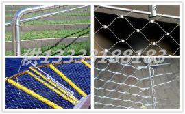 →不锈钢卡扣绳网、不锈钢丝穿插绳网、不锈钢丝绳网