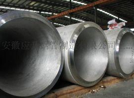 应升钢管-TP321-大口径不锈钢无缝管
