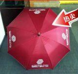 遮陽傘防紫外線 超輕創意全自動 長柄超大晴雨傘 防曬太陽傘