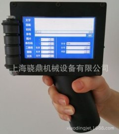 手持智能打码机,上海手持喷码机,骁鼎920喷码