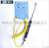 臺灣泰仕NR81532B固體表面溫度計熱電偶探頭
