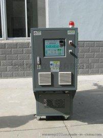 燃气油加热器,模温机,有机热载体炉,电加热器