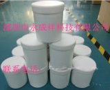 永成祥CX320系列一公斤装导热硅脂