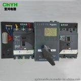 WATSNA-100/100.3CBR雙電源自動轉換開關