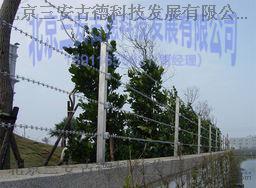 三安古德小贾中国安防十强品牌三安古德主营-电子围栏、泄露电缆、刀片报警围栏