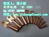 銅鼻子,金泓高品質銅鼻子精良供應生產
