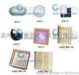 供應廠家直銷/桑拿燈及木燈罩/桑拿配件