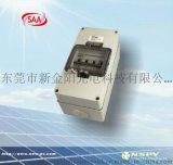 新金陽2P光伏防水斷路器