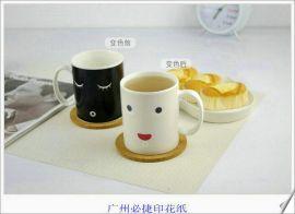 必捷B02 变色花纸 陶瓷花纸