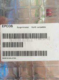 EPCOS气体放电管T83-A90X
