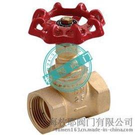 螺纹铜截止阀J11W