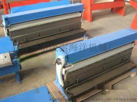 1067mm手动折弯剪板卷筒三用机