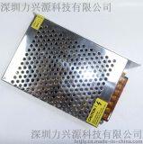 力興源12V5A鋁殼開關電源 LED燈條電源 工業電源 LXY-T60U12AD
