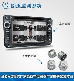 河北智炫无线胎压监测系统TW-100