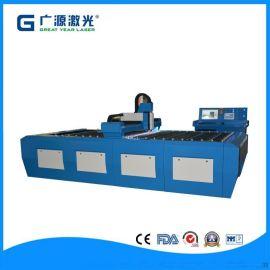 光纤金属激光切割机3015 广源激光 中大功率激光切割机制造商