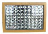 BAT53-LED70W方型LED防爆泛光灯生产厂家