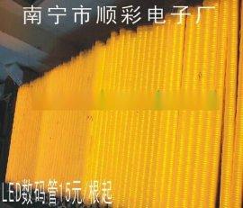 南宁LED数码管LED亮化工程单黄单白LED轮廓灯楼体外墙LED景观灯管