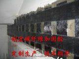 南昌桥梁加固用环氧树脂碳纤维加固修补胶【创宏CH15】