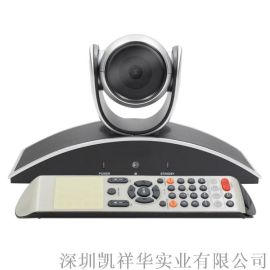 1080P高清10倍变焦/USB视频会议摄像机/高清摄像头
