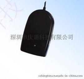 RF40庆通IC卡读写器厂家RFID桌面式发卡器