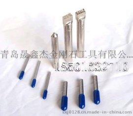 浙江金刚石修整笔、台州天然金刚石笔、天然金属笔