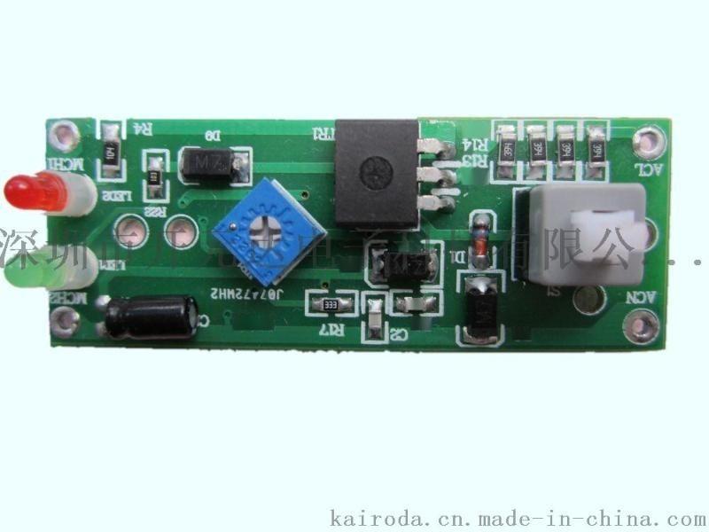 电位器无极调温香炉控制线路板PCB电路板线路板电子产品开发设计