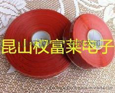 耐高溫硅橡膠絕緣自粘帶電工膠帶
