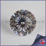 梧州高品质锆石批发 顶级圆形白色十六心十六箭锆石裸石