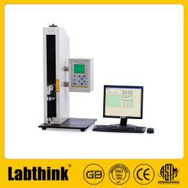 薄膜拉伸试验机,XLW智能电子拉力试验机