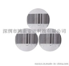 供应现货超市射频防盗软标签 4*4圆形防盗软标签 化妆品防盗标
