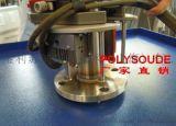 寶利蘇迪管法蘭自動氬弧焊機