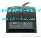 优解YOUJIE HF500紧凑型固定式条码扫描器