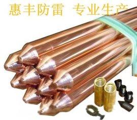 带螺纹型铜包钢接地棒惠丰防雷有限公司