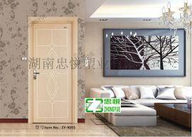 湖南忠悦生态树脂保温隔音家居套装门