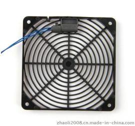 风扇感应开关,风感器,气流开关 风量报警器, LC013厂家